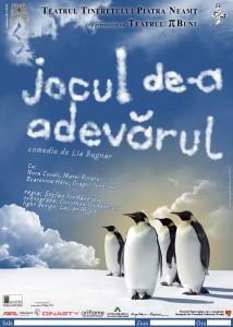 afis_jocul_de_a_adevarul resize