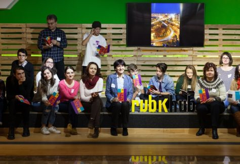 12-Participantii la Atelierul Spectatorul Critic
